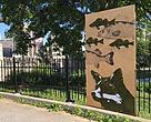 L'installation artistique offerte par le WWF-Canada et créée par Mosstika peut être admirée dès le 29 juillet au parc Rutherford, au pied du mont Royal, Montréal.